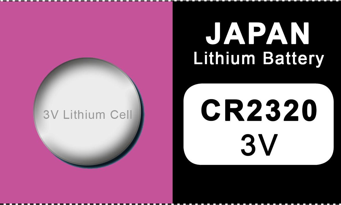Japan 2320 lithium knoopcel